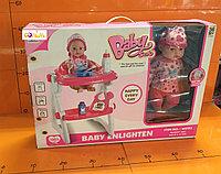 Набор Куклы-пупса с детским столиком и аксессуарами