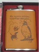 Подарочная фляга BP-F