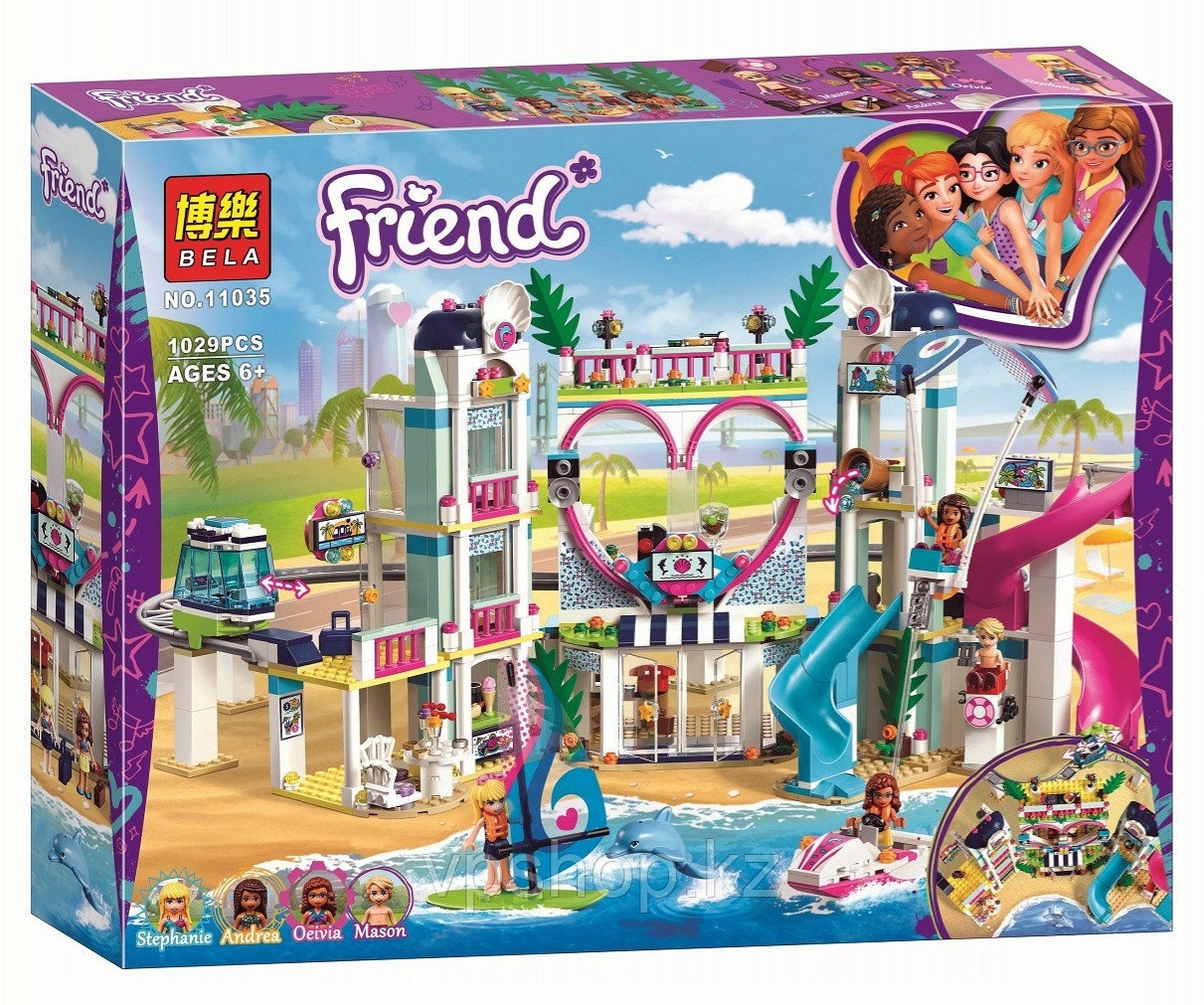 "Конструктор Bela 11035 Friends ""Курорт Хартлейк-Сити"" (аналог LEGO Friends 41347)"