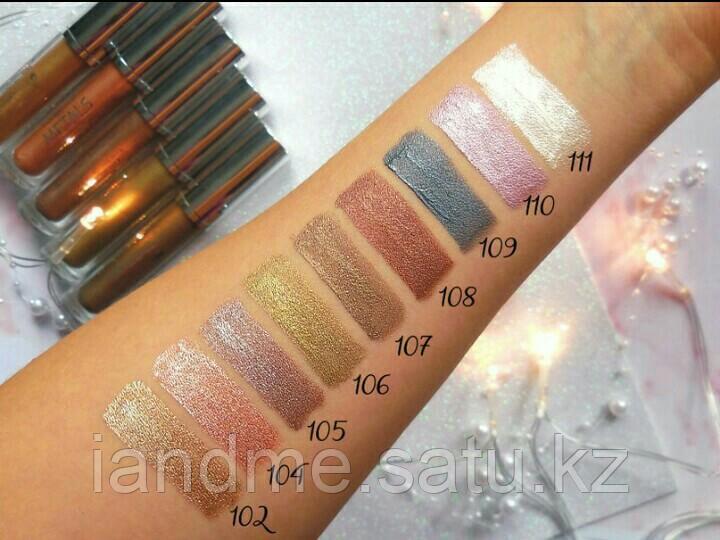 Жидкие тени для век Golden Rose Metals Metallic Liquid Eyeshadow