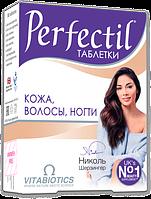 """Перфектил """"ограниченная серия"""" - поддержка красоты кожи, волос и ногтей."""