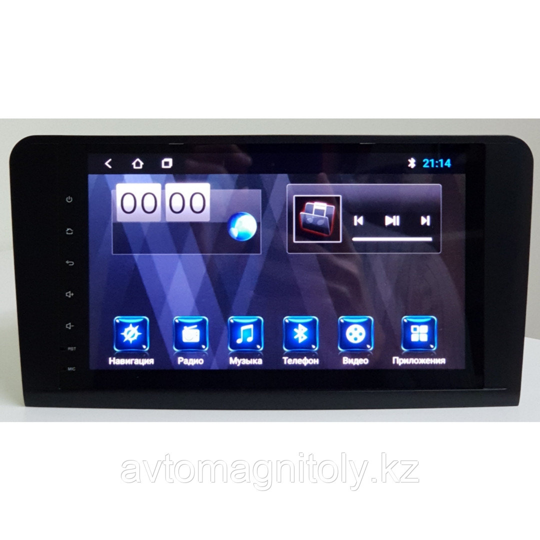 Автомагнитола DSK Mercedes-Benz GL 2005-2012 ANDROID IPS