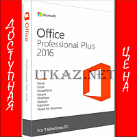 Microsoft Office 2016 professional (pro) plus BOX