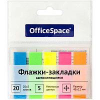 Флажки-закладки OfficeSpace, 45*12мм, 20л*5 неоновых цветов, европодвес 17792
