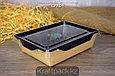 Контейнер, салатник с прозрачной крышкой  Black Edition 500мл 140*105*45 (Eco Opsalad 500 BE) DoEco (50/300), фото 2
