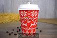 Стакан бумажный Enjoy winter для горячих холодных напитков 350мл (50/1000), фото 3