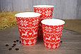 Стакан бумажный Enjoy winter для горячих холодных напитков 350мл (50/1000), фото 5