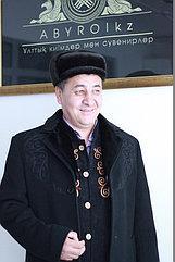 Пальто с национальным орнаментом