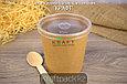 Упаковка для супов,каш,мороженного с пластиковой крышкой 470мл DoEco (25/250), фото 2