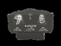 Памятник родителям на двоих П2М-10