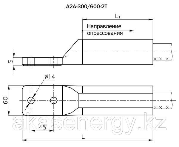 Аппаратные зажимы А2А-300-2, А2А-400-2, А2А-600-2