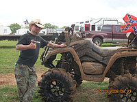 Подготовка квадроцикла к грязи
