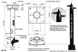 Сваи винтовые d 76 мм для укрепления берега, реперов и фундаментов домов, бань, заборов, опор ЛЭП, фото 10