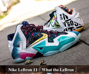 Кроссовки Nike Lebron 11 (XI) Low All Star MWP