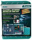 Набор инструментов для телекоммуникационных сетей Pro`sKit PK-2629, фото 3