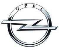 Тормозные диски  Opel Tigra (04-..., передние, Veka)