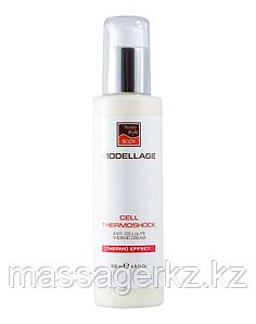 Beauty Style Антицеллюлитный крем «CELL THERMOSHOCK» Modellage, Beauty Style, 200 мл
