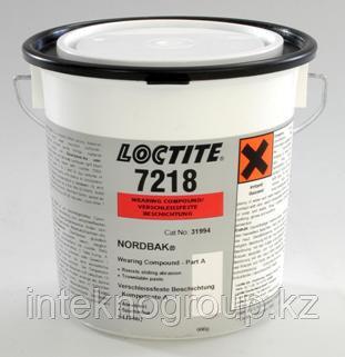 Loctite 7218 1kg, Износостойкий компаунд