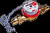 Счетчик воды универсальный СВУ-15АИ