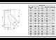 Тройник 135°, D=200, AISI 430, 0,8 мм (Феррум), фото 2
