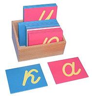 Шероховатые  буквы - прописные, наклонные-строчные буквы