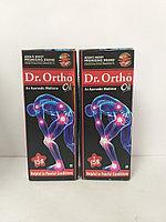 Dr.Ortho oil. Др.Орто аюрведическое обезболивающее масло Дивиса,100мл