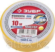 Изолента, ЗУБР Мастер 1233-5, ПВХ, не поддерживающая горение, 6000 В, 15мм х 10м, желтая  1233-5_z01