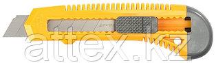 """Нож STAYER """"STANDARD"""" с выдвижным сегмент. лезвием, пластмасс.,18мм 0911"""