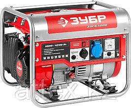 Генератор ЗУБР бензиновый, 4-х тактный, ручной пуск, 1200/1000Вт, 220В ЗЭСБ-1200