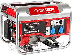 Генератор ЗУБР бензиновый, 4-х тактный, ручной пуск, 2200/2000Вт, 220/12В ЗЭСБ-2200