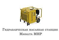 Гидравлическая масляная станция Masalta MHP9/20
