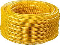 ЗУБР Шланг напорно-всасывающий со спиралью ПВХ, 10 атм, 32мм х 15м 40327-32-15