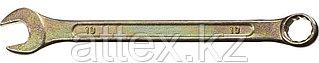 Ключ комбинированный гаечный DEXX, желтый цинк, 10х10 мм 27017-10