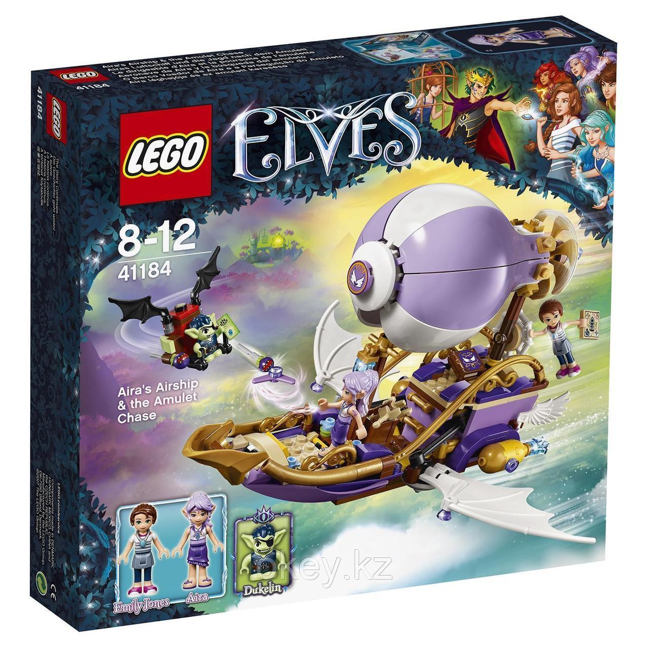 LEGO Elves: Погоня за амулетом 41184