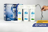Фильтр для очистки воды Аквафор ТРИО норма, фото 1