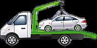 Эвакуация авто с горной местности (Медео, Каменское плато, Чимбулак и т.п.)