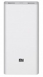 Power bank Xiaomi 5000mAh silver(883742)(898760)