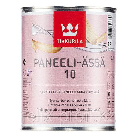 PANEELI-ASSA EP лак мат. 0,9 л.