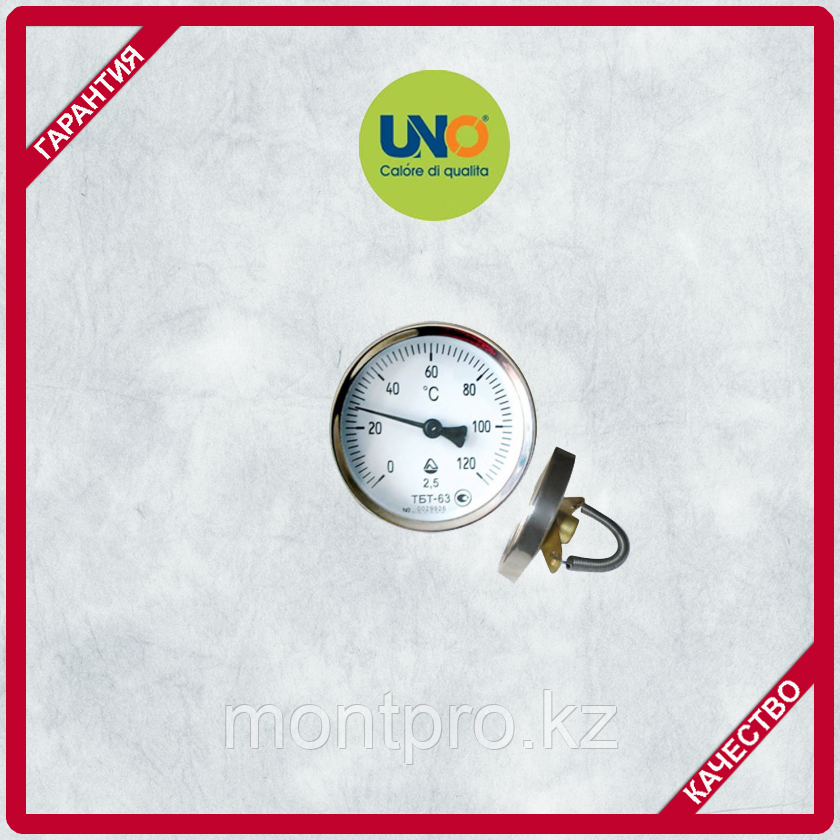Термометр контактный 0÷120°C*