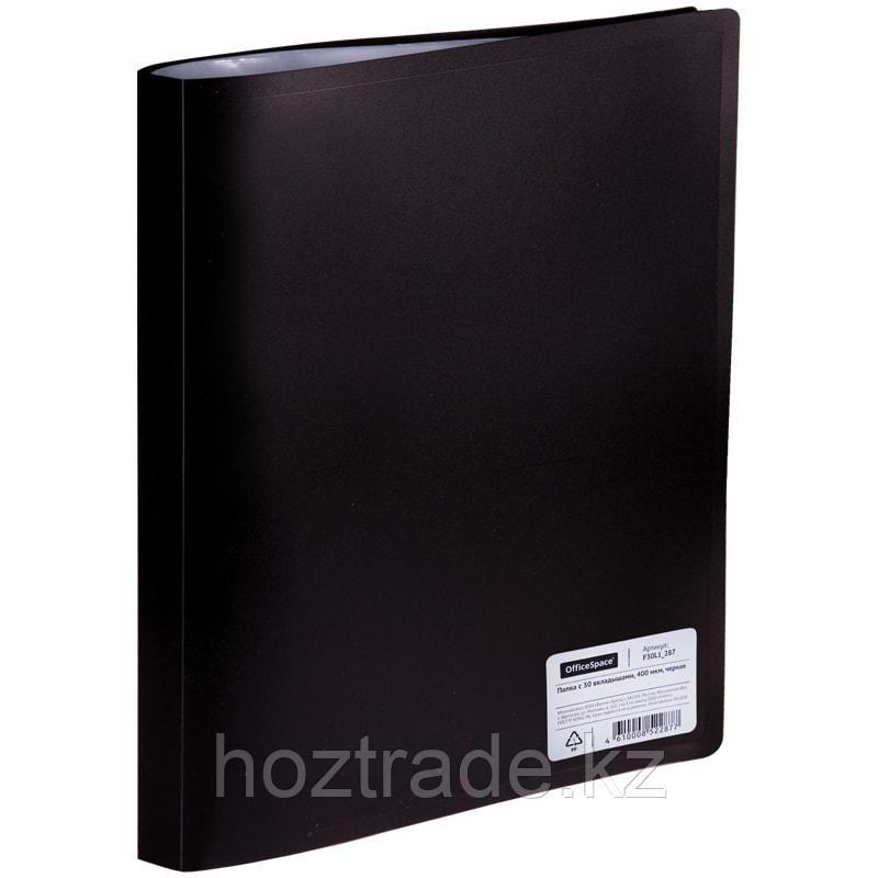 Папка с 30 вкладышами OfficeSpace, 20 мм, 400 мкм, черная