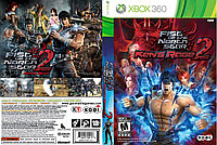 Fist Of The North Star Ken's Rage 2 (Action)