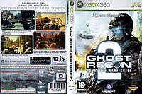 Ghost Recon - Advanced Warfighter 2 (Tactical FPS)