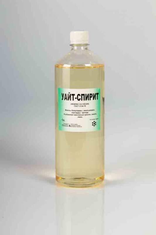 Уайт спирит 0,5 л