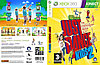Just Dance Kids 2 (Arcade)