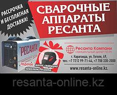 Сварочный аппарат РЕСАНТА САИ 315 380 Вольт, фото 2