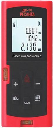 Лазерный дальномер РЕСАНТА ДЛ-30, фото 2