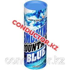 Цветной дым Smoking Fountain 30-40 сек синий