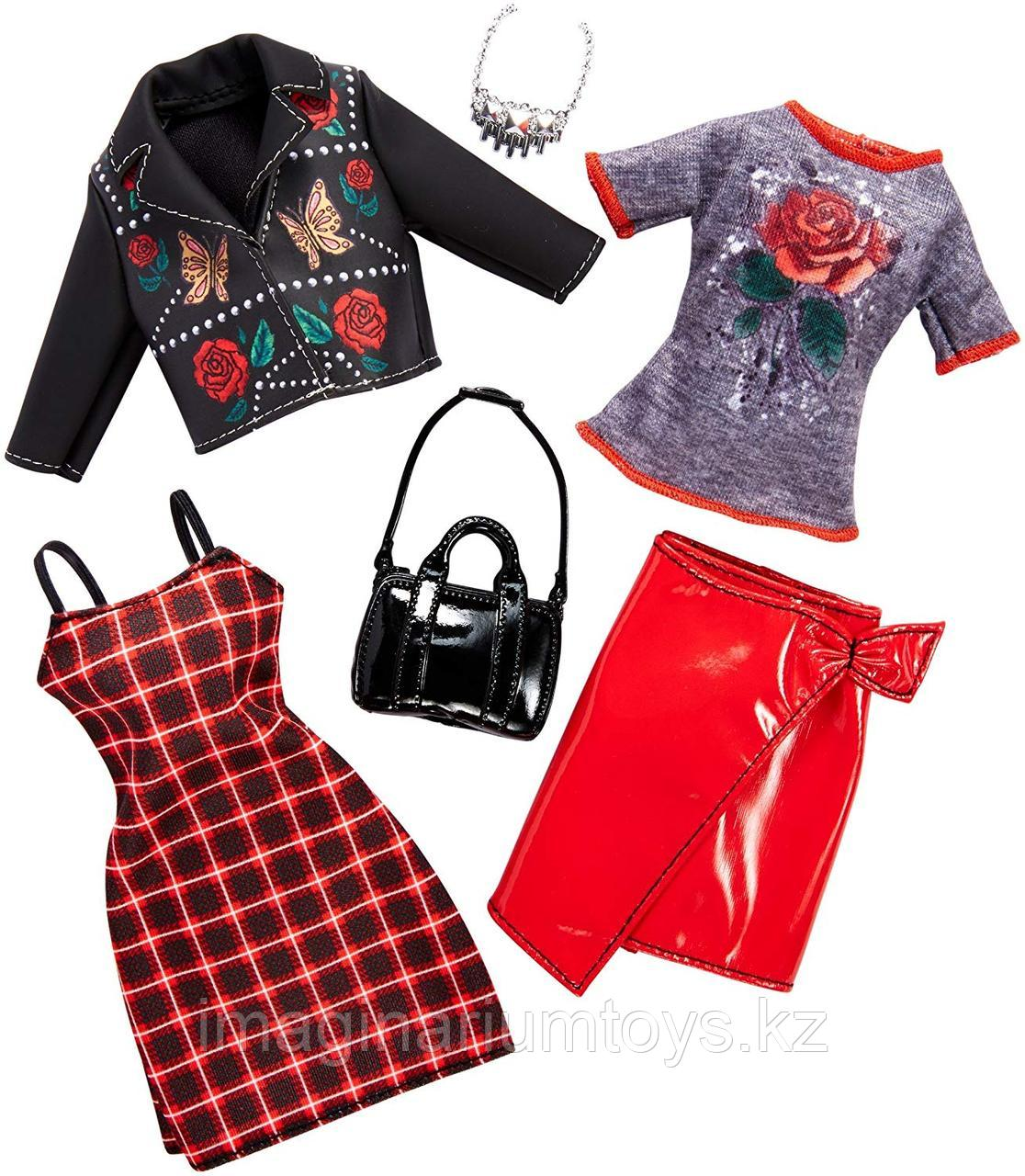 Набор одежды для кукол Барби в стиле Рок