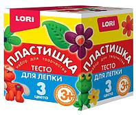 Тдл-019 Набор №16, 3цв. по 70 гр.