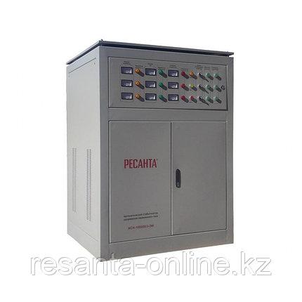 Стабилизатор напряжения Ресанта АСН 100000/3 ЭМ, фото 2